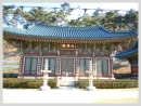 chuseok-4-w1024-h1024